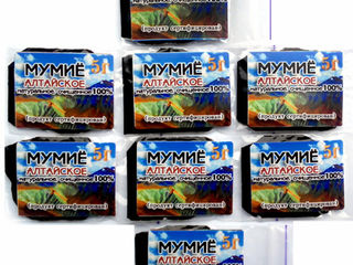 Повышение иммунитета! Мумие Алтайское, цельное, очищенное, натуральное, наивысшего качества