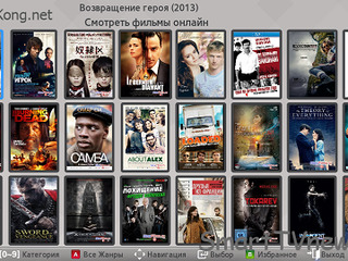 IPTV gratis pe viata,android tv box, андроид тв, setare, iptv, filme, seriale format hd...
