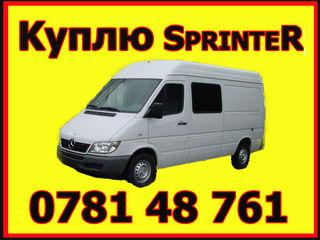 Mercedes Sprinter 312,313,311