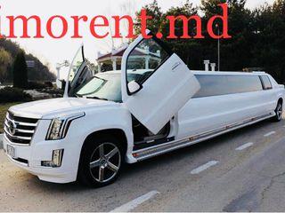limuzina visurilor tale 40-60 euro!Limuzine Moldova!Limuzine Chisinau