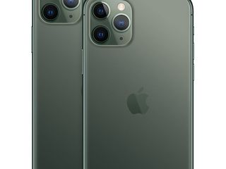 Cumpar iPhone 11 / 11Pro / Pro Max