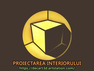 Proiectarea Interiorului (design interior)