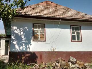 Продам дом с. Рашков каменского района