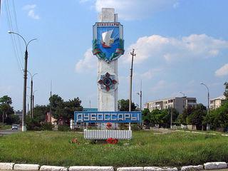 Сниму квартиру в Дубоссарах
