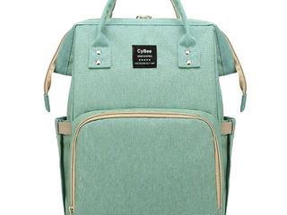 Сумка-Рюкзак для мамы- 590 лей