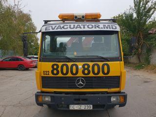Evacuator chisinau эвакуатор кишинев