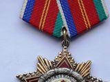 Куплю монеты СССР,евро, награды, антиквариат по лучшей цене !!!