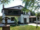 Отличный дом в селе Варница