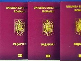 Pasaport roman, timp de 2 saptamini. Valabil 10 ani