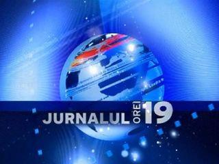 каналы IPTV Молдова, Россия и Европа более 2000 каналов без абонплаты