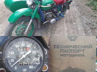 Урал имз 8.103.30