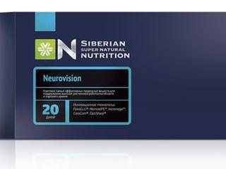 Neurovision нейровижн siberian wellness (сибирское здоровье)