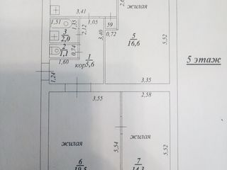 Недорого 3-комнатная квартира на северном, белый вариант