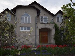 Дом пригород Кишинева