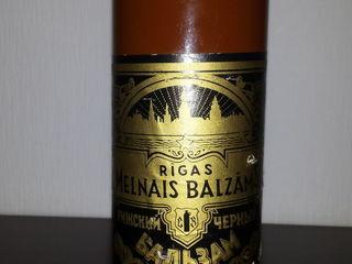 Коллекционерам - Бальзам Рижский 1982г. + Кальвадос «Золотая Осень»