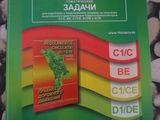 Экзаменационные билеты ПДД Молдова