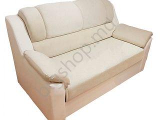 Canapea V-Toms V1 (0.93x1.5) Beige. Livrare gratuită. Posibil și în credit!
