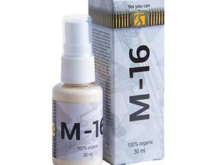 М-16 — спрей для могучей эрекции, популярный в порноиндустрии