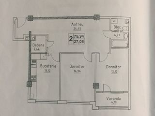 3 odai, 74 m2, 37 000 Euro, etajul 7 din 14, 500 Euro/m2