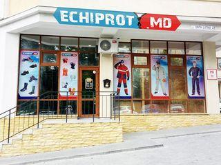 Магазин спецодежды «Echiprot»