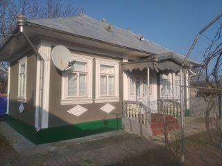 Продаётся дом в селе Маркуцы !!!