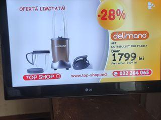 "Телевизор из Германии LG 32"""