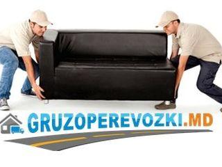 Comanda online si primeste 10% reducere ! Gruzoperevozkimd - Calitatea are nume !