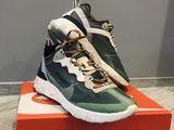 Nike React Element urgent!!