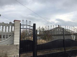 Urgent se vinde casa de locuit in satul Roscani...