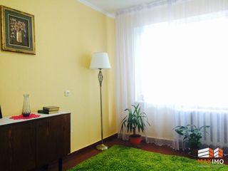 Купите уютную 1-ком. квартиру  для комфортной жизни.