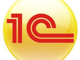 Лицензионная программа 1С Бухгалтерия для Молдовы