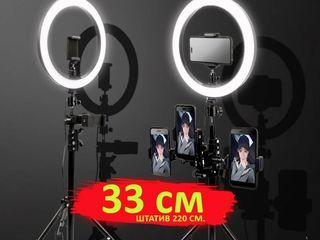 Kольцевая cвeтoдиoднaя лампа RING SUPLIMENTARY LAMP AL-33 см + ШTAТИB B КOMПЛEКТE