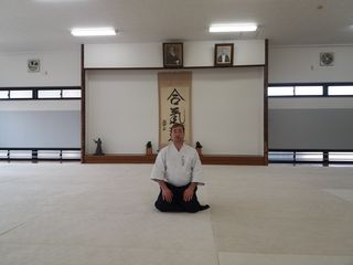 Aikido & Kendo