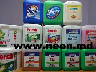 Ariel, Persil, Lenor, Fairy, Dash, Domestos, Palmolive, finish, бесплатная доставка