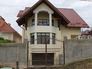 Новый дом Кишинев Рышкановка 4 уровня