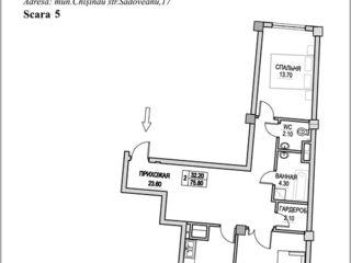 Vind apartament cu 2 odai + living, bilateral in varianta alba la superpret!!!