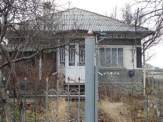 Дом возле Кишинёва . срочно ..