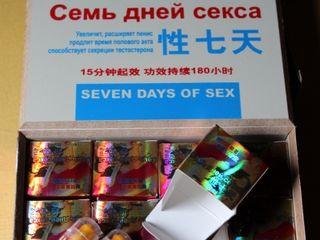 7 дней секса.   надёжный помощник для яркого секса!