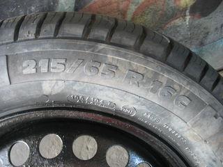 R 16 w t 5   zapaska
