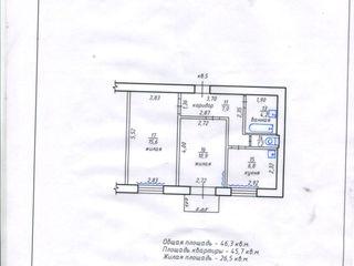 2х квартира, г. Тирасполь, район Центр, ул. 25 Октябр