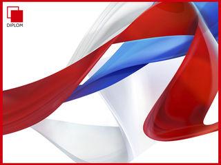 Помощь и консультации при оформлении российского гражданства в бюро переводов Diplom