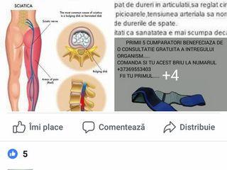 tratament cu turmalină pentru artroză)