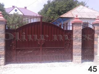 Перила, ворота, заборы, решётки, козырьки, металлические двери  и другие изделия из металла.