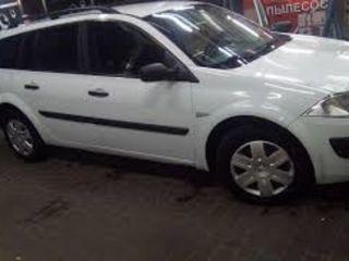 покупаем автомобиль на разборку Dacia /logan .lodgy /sandero Renault Megane 2 3 /Scenic 2 3 /Trafic
