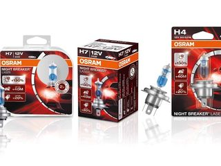 Лампы Osram Night Breaker Laser, Osram Night Breaker unlimited, Osram original, Neolux, Hexen.