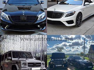 Mercedes S-class lux pentru Nunta ta!!!
