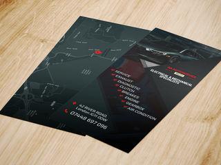 Листовки, флаеры, визитки по низкой цене! Современный, яркий дизайн!