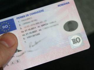 Permis Roman, Buletin ro. Pasaport ro. Pret mic