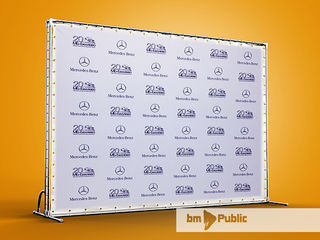 Tipar banner ,Tipografie format larg , Banner pentru cumătrie, banner pentru nunți , baner corporate