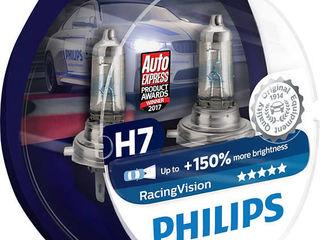 Philips H1, H4, H7 +130% +150% 12V 55W PX26D (2 bucăți) Livrare